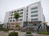 玉林市师范学院东校区综合教学楼5#楼工程