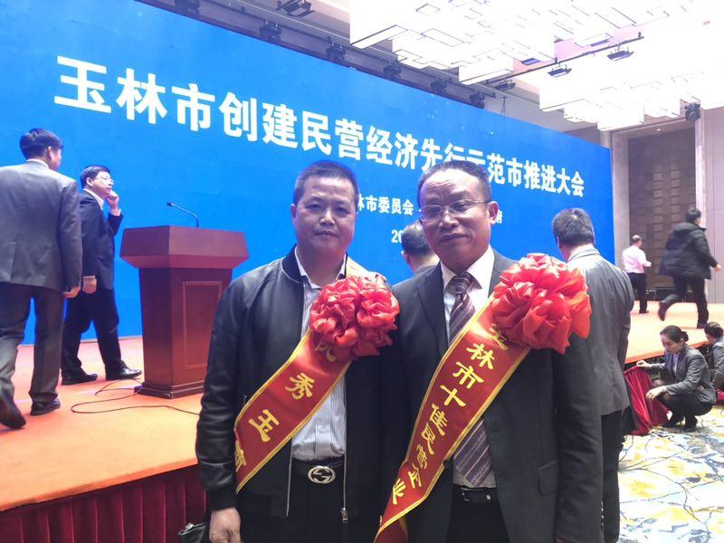 龙海盛董事长(右)及李寿坤总裁(左).jpg