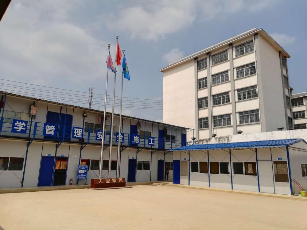 陆川中学附属小学3#教学综合楼建设工程设计、施工总承包工程.jpg