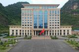 大新县公安局业务技术用房项目工程